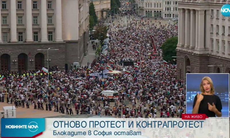 """Продължава протестът на пл. """"Независимост"""""""