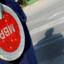 """""""Пътна полиция"""" стартира спецоперация във връзка с предстоящите три почивни дни"""