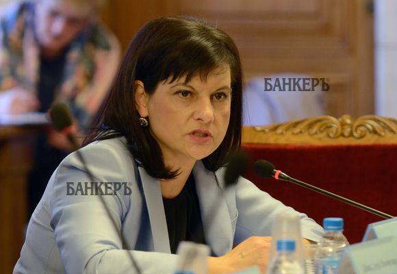 Общинският председател на ГЕРБ в Баните и още 28 напускат партията