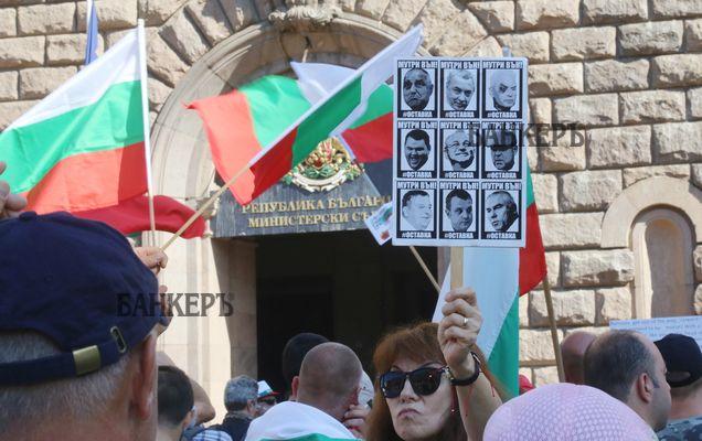 91-ви ден на протести срещу правителството и главния прокурор