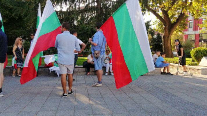 Протестиращи в Пловдив подкрепят Великото народно въстание в столицата