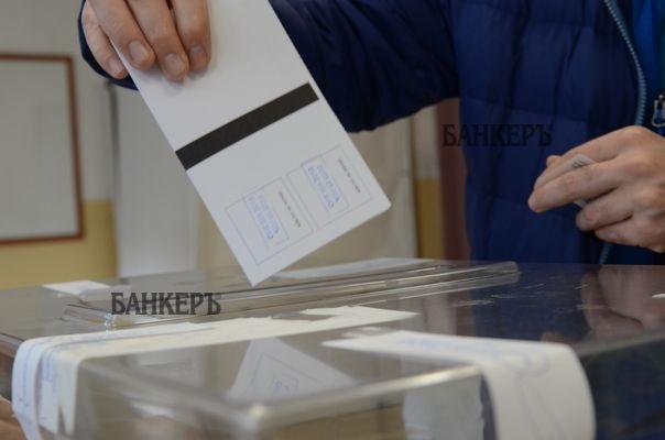 Ниска избирателна активност на частичните избори в Септември и Стрелча
