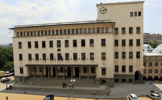 БНБ отчете невиждан срив на чуждите инвестиции с 63,5%. Причината – бягство на капитали – О Новини