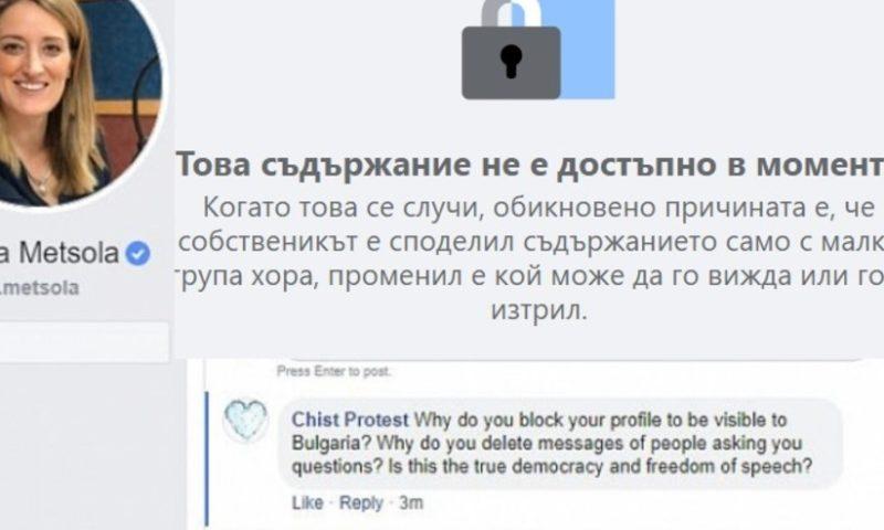 """Евродепутатката Роберта Мецола скри от България профила си във Фейсбук, след като обяви """"протестиращите в България за платени"""""""