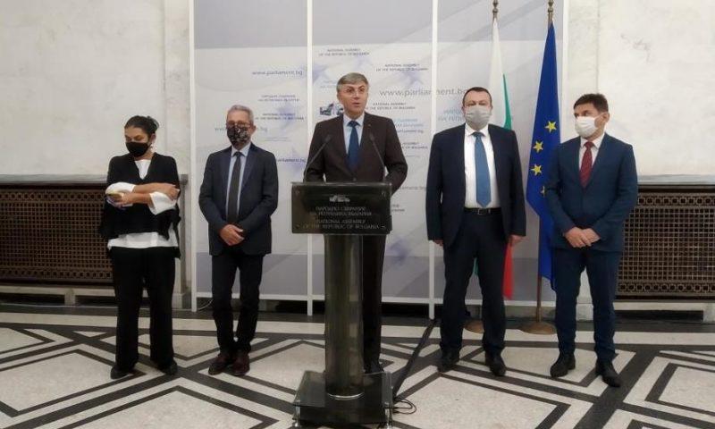 И ДПС се подписа за оставката на Караянчева, искането е внесено