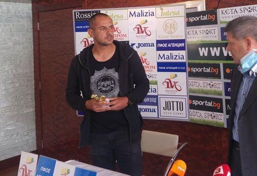 """След 22 години и над 370 мача, Венци Бонев каза """"баста""""! Стана шеф във Витоша (ВИДЕО)"""
