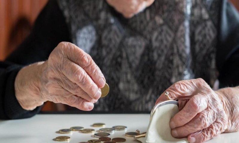 1 440 лева таван на пенсиите