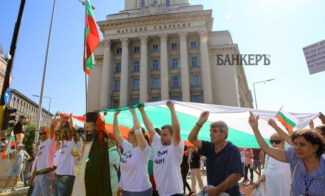 За 86-и път протестиращи поискаха оставката на кабинета и главния прокурор