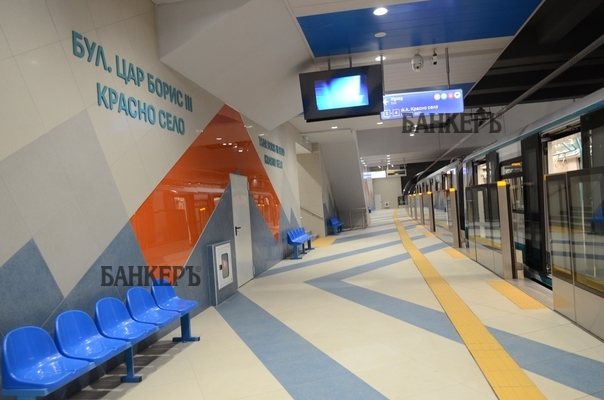 Станции от третият лъч на метрото протекоха