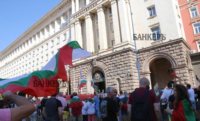 """90-и антиправителствен протест под наслов """"Нас не ни е страх"""""""