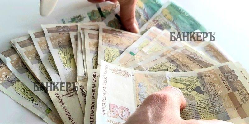 Тристранката не постигна съгласие за промяна на заплатите в държавната администрация