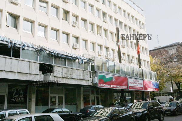 Георги Свиленски оглави Националния предизборен щаб на БСП