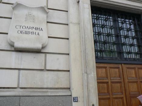 """Съветници от """"Демократична България"""" поискаха оставката на Фандъкова"""