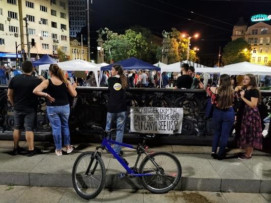 Студенти блокираха кръстовището пред Ректората на Софийския университет