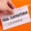 От 23:30 ч. на 27 ноември влизат в сила новите ограничителни мерки за COVID-19