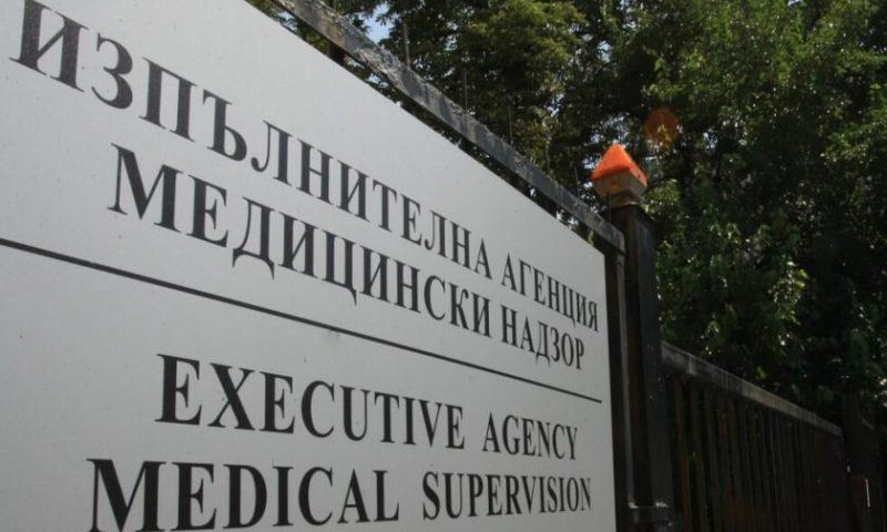 Проверяват две болници заради смъртта на жени с COVID-19