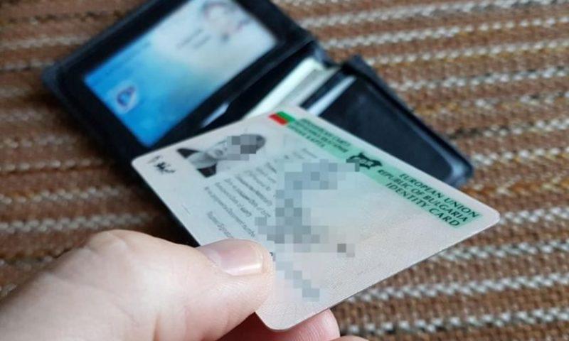 Удължиха срока на валидност на личните карти и шофьорските книжки