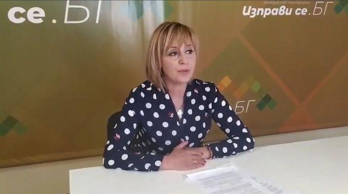 Мая Манолова: Борисов е отговорен за всеки пациент, оставен без медицинска помощ