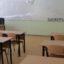 Кабинетът отпусна над 2 млн. лв. на общините за подпомагане на образованието
