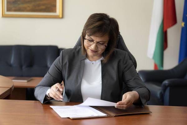 Нинова лансира отмяна на плоския данък и замяна с прогресивен