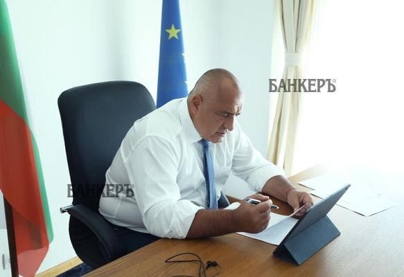 Борисов: В Скопие разчитаха с натиск и лобизъм да повлияят на позицията на България