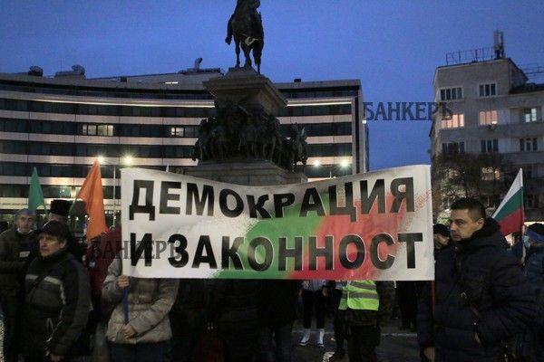 Протестиращи се събраха пред Народното събрание, искат оставката на правителството
