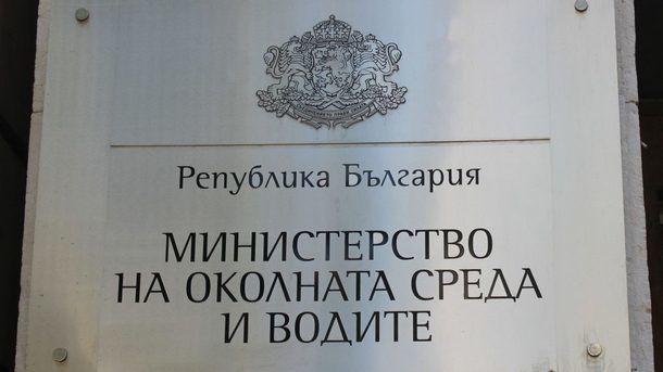 Борисов назначи двама нови заместник-министри в екоминистерството