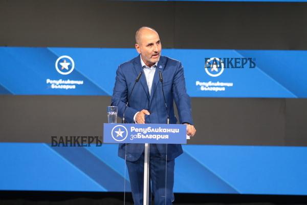 Партията на Цветанов настоява за спешна реформа във водния сектор