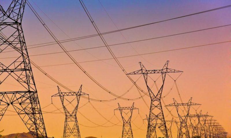 ВАС обяви цените на тока и парното за незаконни