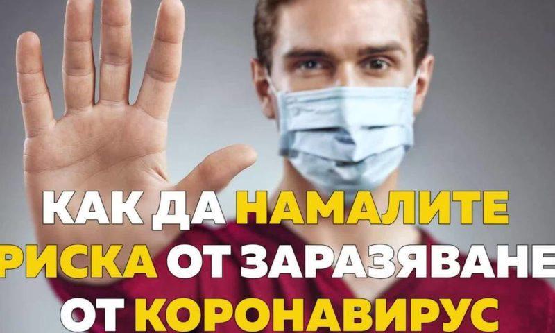 Галъп: Българите подкрепят разхлабване на мерките на 21 декември