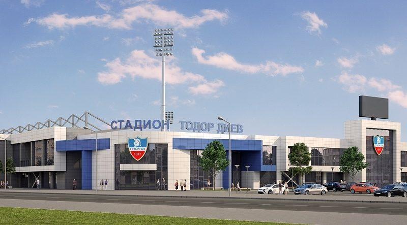 СТРАХОТНО! Ето окончателно как ще изглежда стадионът на Спартак Пд (ВИДЕО)