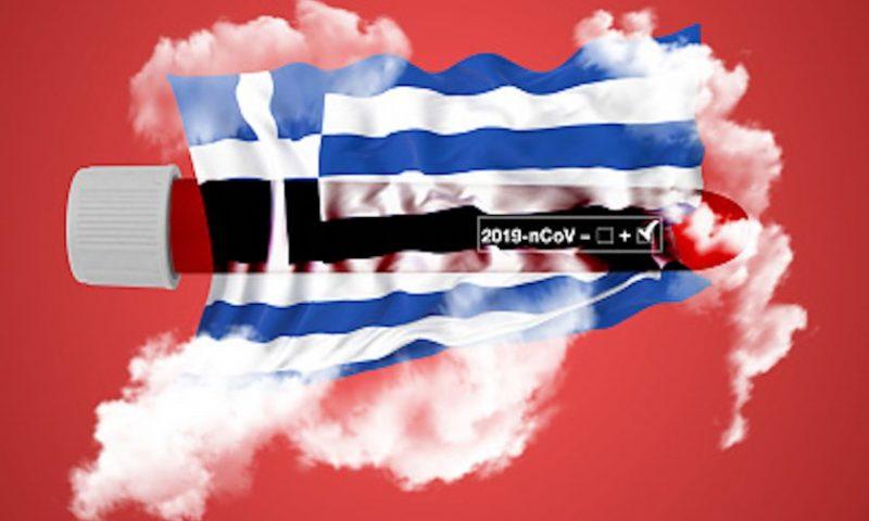 Само 3 дни карантина за пристигащите в Гърция от 18 декември до 7 януари