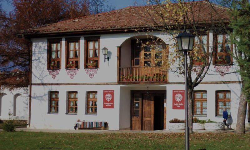 """Творчески център на Калоферската дантела и Читалище """"Христо Ботев"""" в Калофер получават финансиране по важни и значими проекти!"""