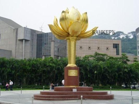 Макао отбелязва без заря годишнината от завръщането си в Китай