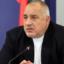 Борисов: Президентът да каже кои пари да не се харчат