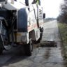 Добра новина: Започна ремонт на пътя Карлово – Ведраре