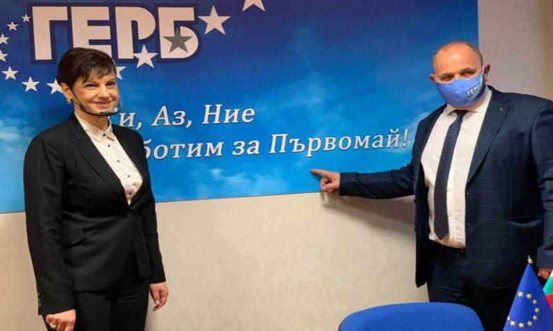 """Д-р Даниела Дариткова в Първомай: """"Успяваме в политиката вече 10 години, защото сме хора на действието"""""""
