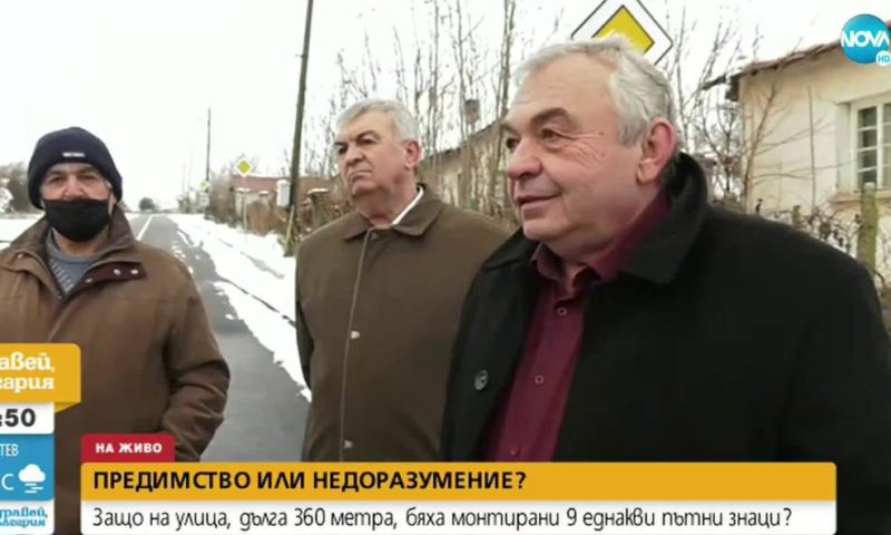 Куриоз: Монтираха 9 еднакви пътни знака на 300-метрова улица