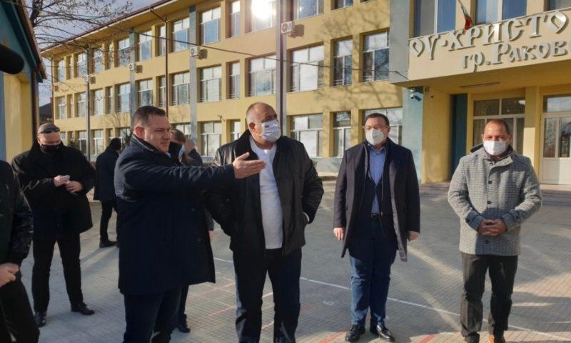 Премиерът Бойко Борисов и министри посетиха община Раковски