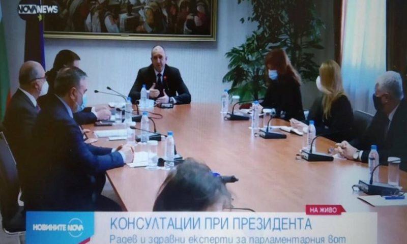 След консултациите: Президентът не потвърди 28 март за дата на вота