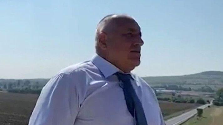 Премиерът Бойко Борисов посети пернишкото село Ярджиловци