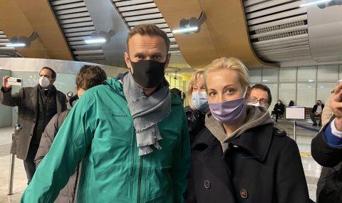 Завръщането на Навални няма да помогне на руската опозиция