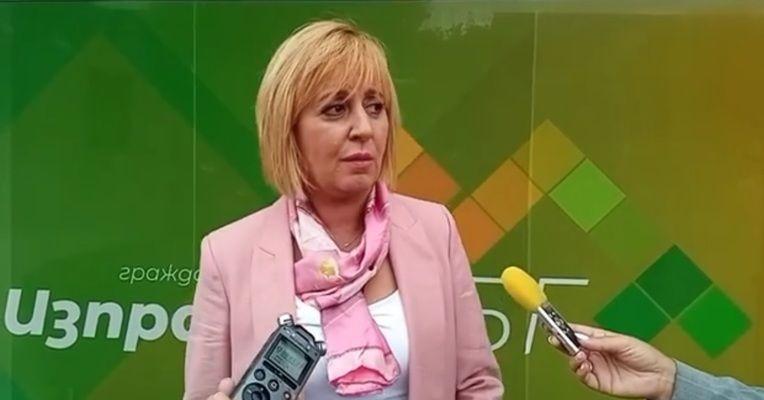 Опозицията обеща, но не внесе законовите промени за видеонаблюдението