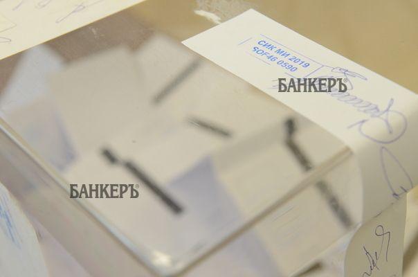 """""""Афис"""": 4 партии със сигурност ще влязат в следващия парламент"""