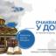 Канят българи от чужбина на ваканция у нас на половин цена