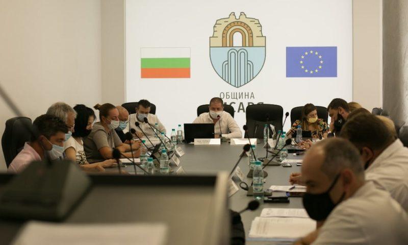 Община Хисаря кани гражданите на публично обсъждане на бюджет 2021