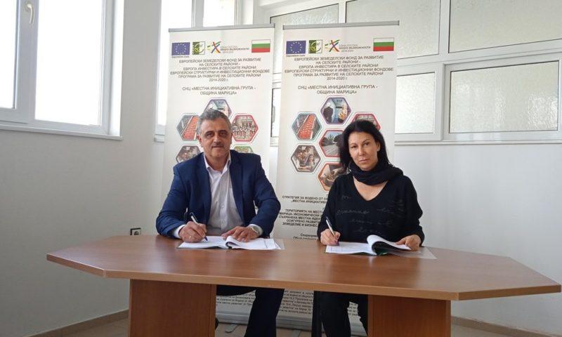 Със средства от Европейския съюз ще бъде изградена обществена зона за отдих в село Царацово