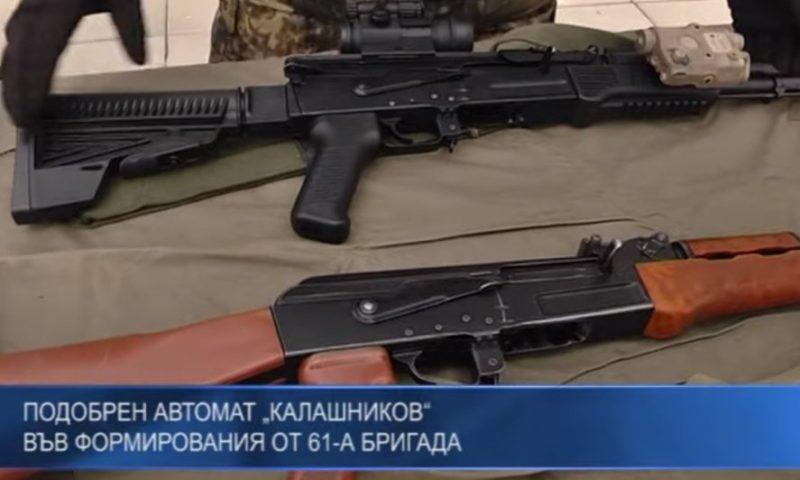 """""""Арсенал"""" създаде подобрена версия """"Калашников"""" за 61 Стрямска механизирана бригада"""