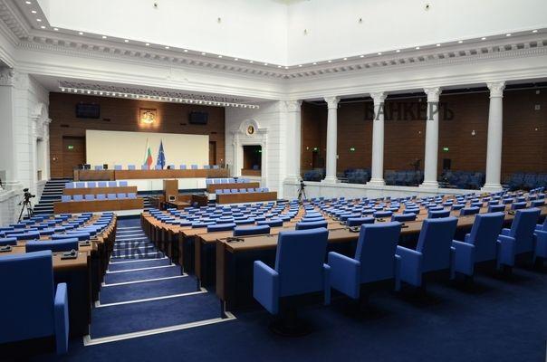 Депутатите ще обсъждат промените в Закона за защита на конкуренцията