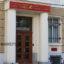 КТБ: Скелети в килера по делото на Оманския фонд срещу България